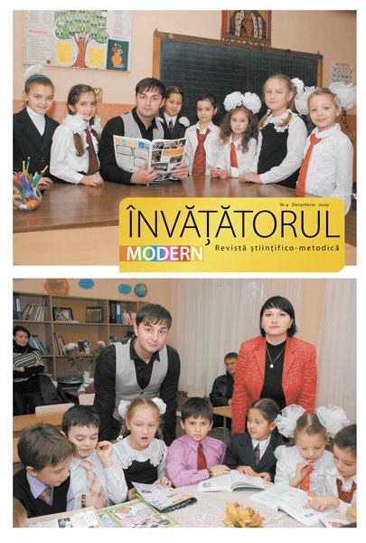 Invatatorul Modern