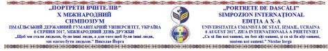 Banner Izmail