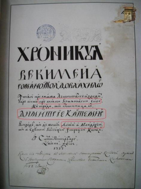 1717 hronicul-vechimei-a-romano-moldo-vlahilor-1