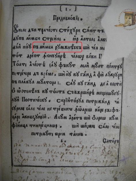 1792 ioan-cantacuzino-poezii-noo-2 tălmăcite după limbi străine, iar altele alcătuite dăn nou pă limba rumânească