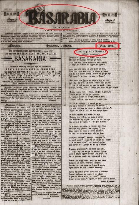 1907 Chisinau Desteapta-te romane in rexista Basarabia