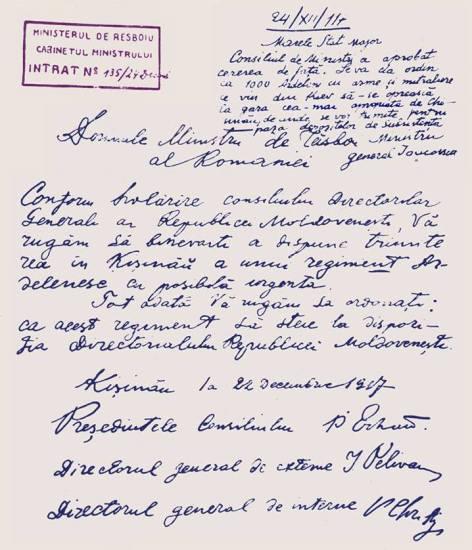 1917 telegrama 22 dec 1017
