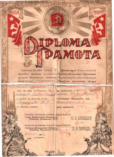 1936 Diploma in alfabet latin la Tiraspol RASSM 1936