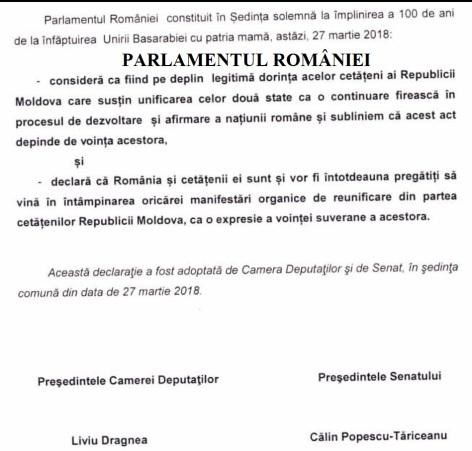 210 Parlamentul României