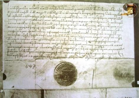 1481 scrisoarea-lui-stefan-cel-mare catre braileni