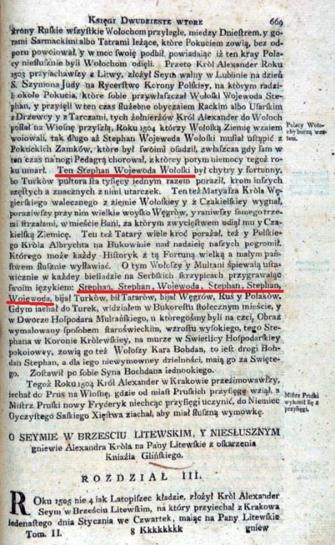 1504 kronika-macieja-stryjkowskiego 1547
