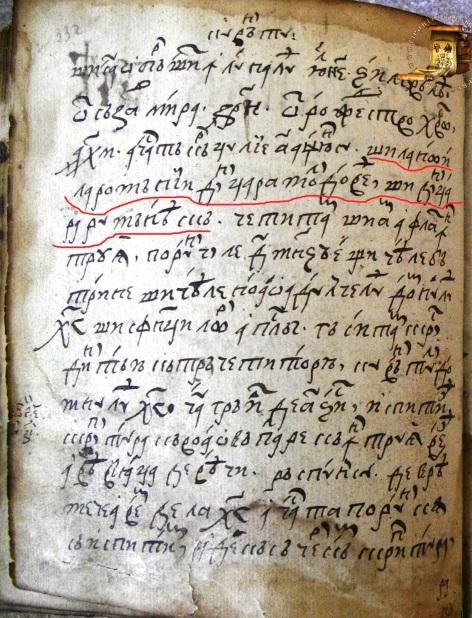 1645a raspunsul-impotriva-catehismului-calvinesc-5 1645