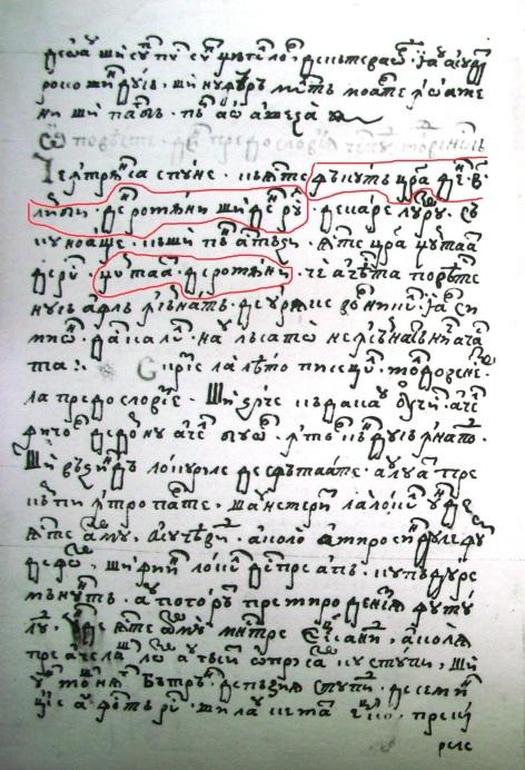 1660 simion-dascalul