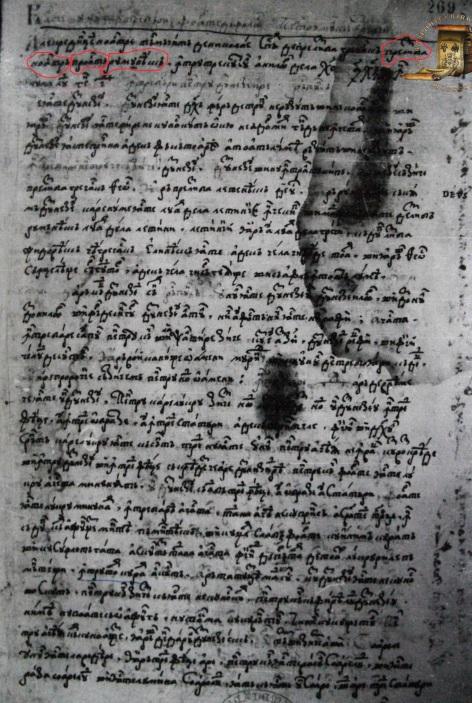 1661 nicolae-milescu 1661