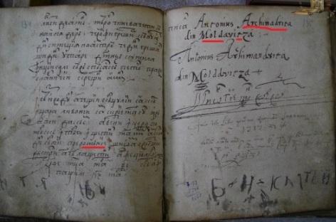 1665a codicele-pribeagului-gheorghe-stefan-2 1665