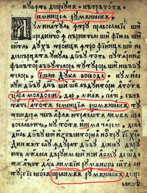1679a dumnezeiasca-liturghie-3