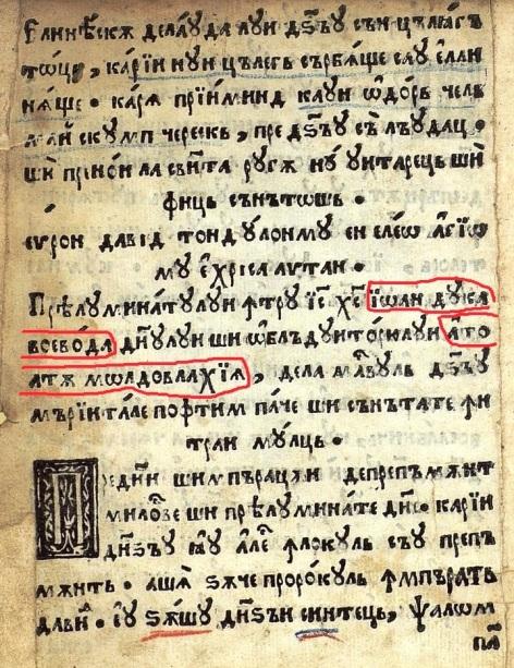 1679b dumnezeiasca-liturghie-4