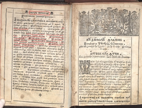 1682 cr-xvii-iii2-viata-si-petrecerea-sfintilor-vol-1-4-iasi-00000013