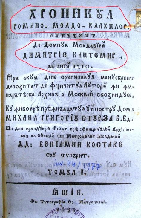 1710 hronicul-romano-moldo-vlahilor-1835