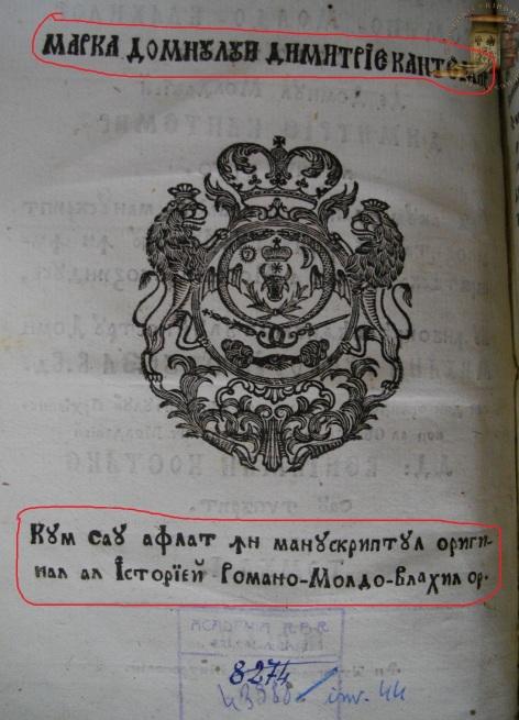 1710a hronicul-romano-moldo-vlahilor-stema-lui-cantemir