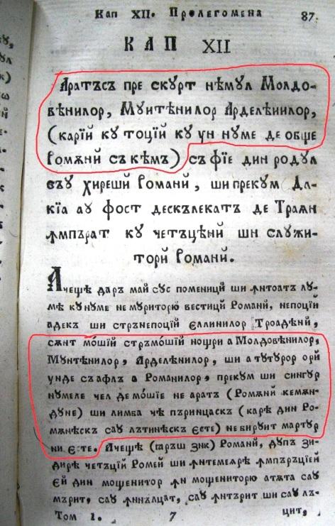 1710c hronicul-romano-moldo-vlahilor-prolegomena