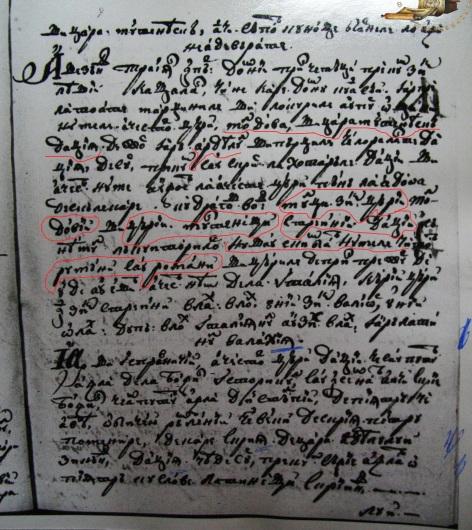 1711 nicolae-costin-letopisetul-romanii
