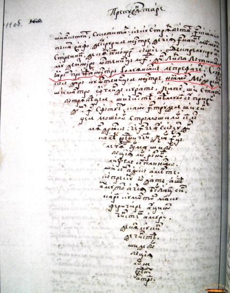 1717a hronicul-vechimei-a-romano-moldo-vlahilor-2
