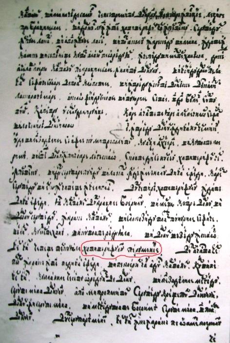 1762a 8v 1762