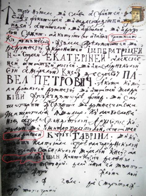 1772 gramatica-lui-macarie-2