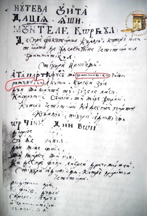1772a gramatica-lui-macarie-4