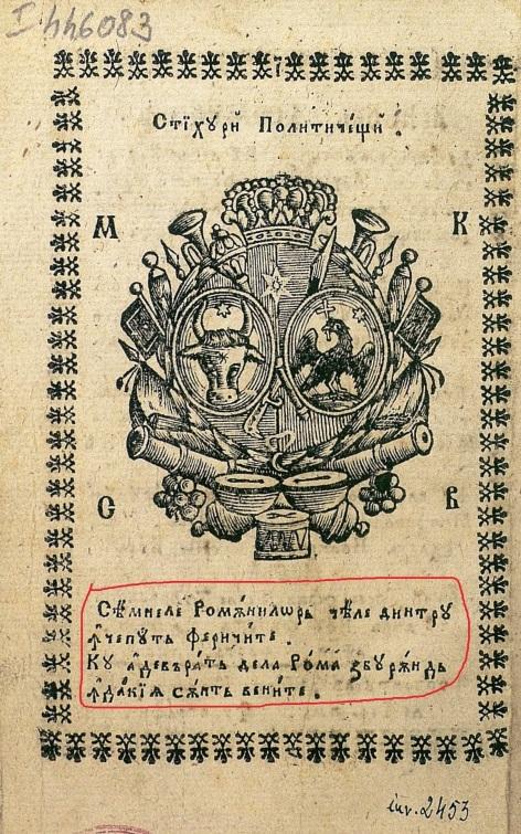 1780 hrisov-domnesc-iasi-1793-mihail-constantin-sutu-b 1780