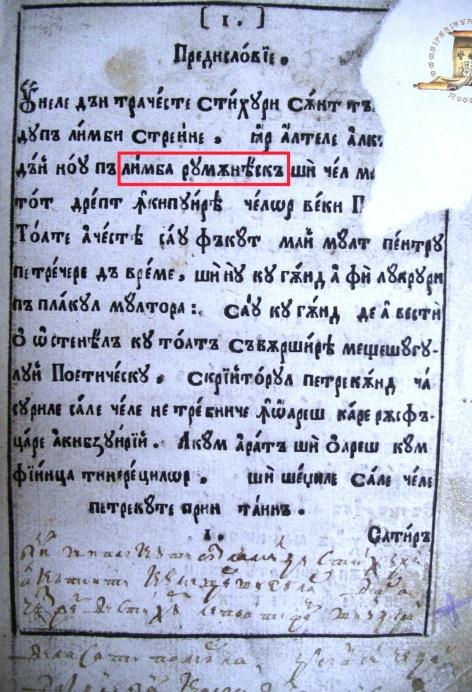 1792a ioan-cantacuzino-poezii-noo-2 Dubasari 1792