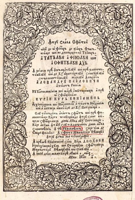 1807 viec5a3ile-sfinc5a3ilor-pe-luna-septembrie-mc483n-neamc5a3-1807
