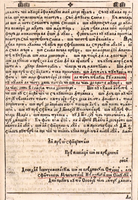 1807a vietile-sfintilor-neamul-romanesc