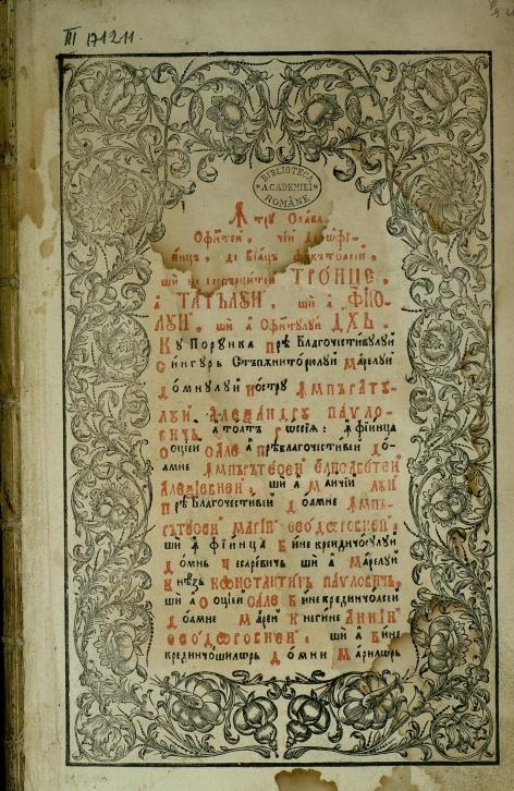 1815 liturghie-1 chisinau 1815