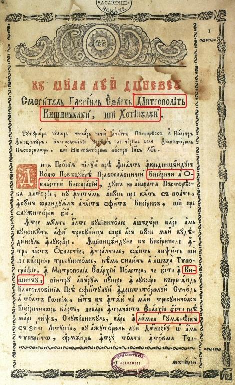 1815 liturghie-3 chisinau 1815