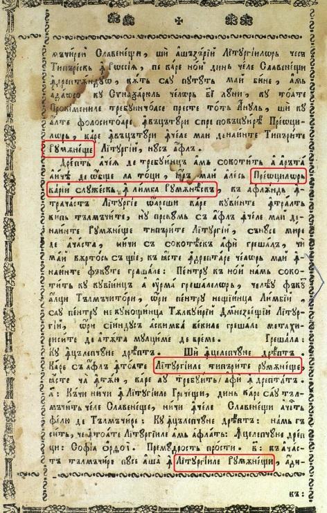 1815a liturghie-4 chisinau 1815