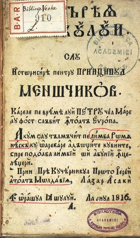 1816 jucareaia-norocului-1