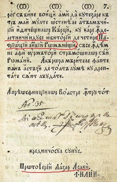1816a jucareaia-norocului-5