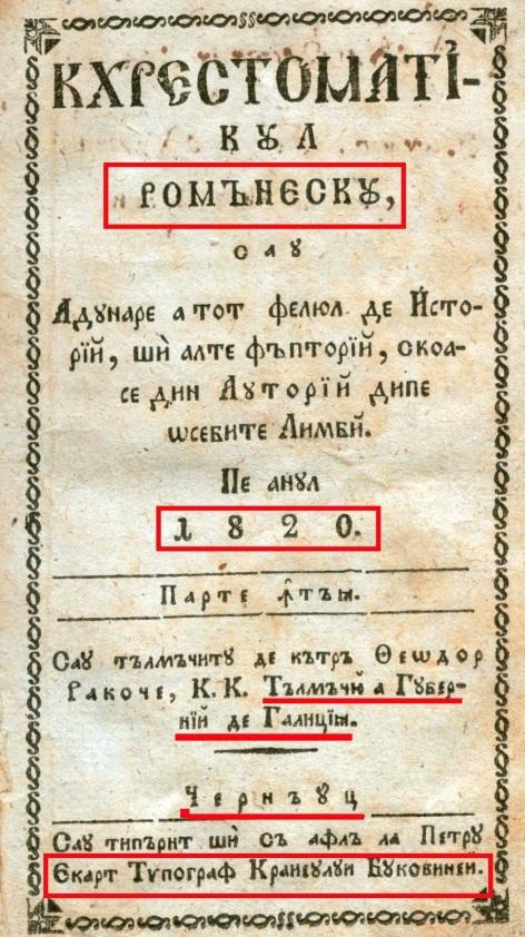 1820g chrestomaticul-romanescu-cernauti-1820