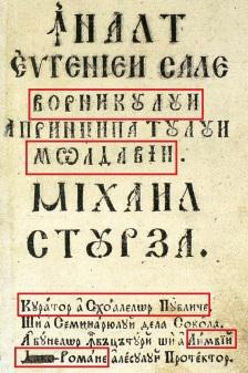 1821c bordeiul-indienesc-tradus-de-leon-asachi-iasi-1821-b