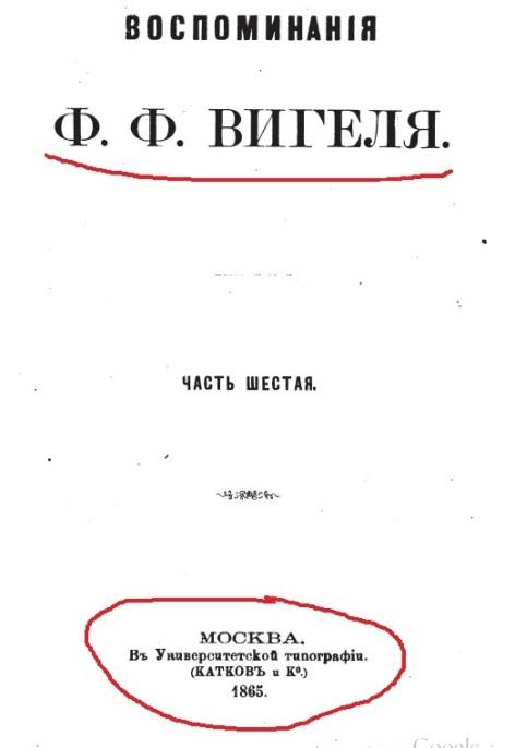 1826 vighel 1824