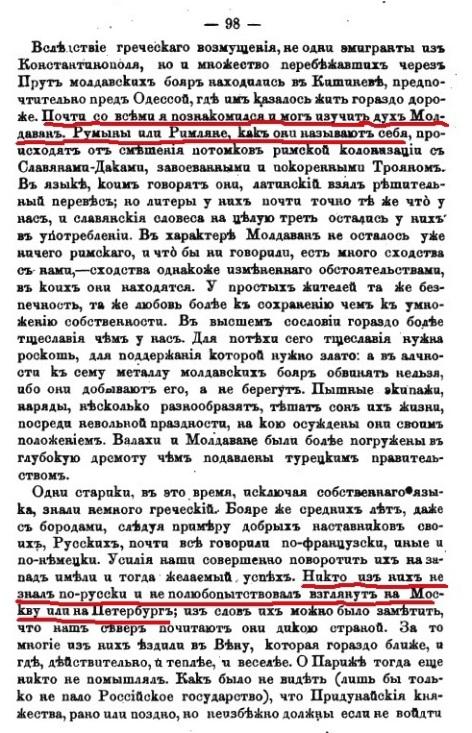 1826 vighel-2 1824