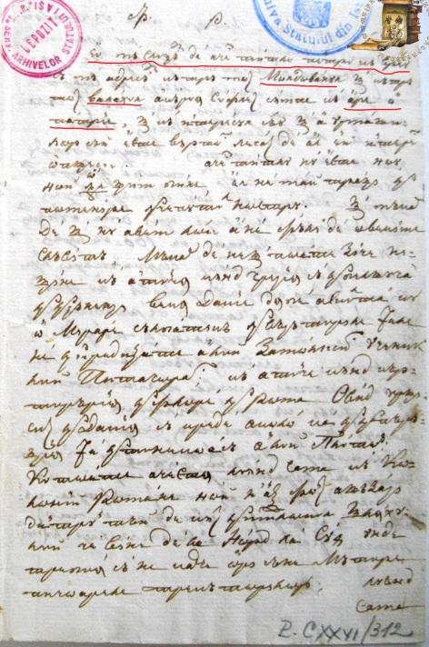 1826a ionica-tautu-1