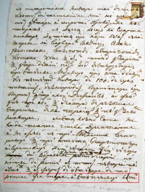 1826b ionica-tautu-2