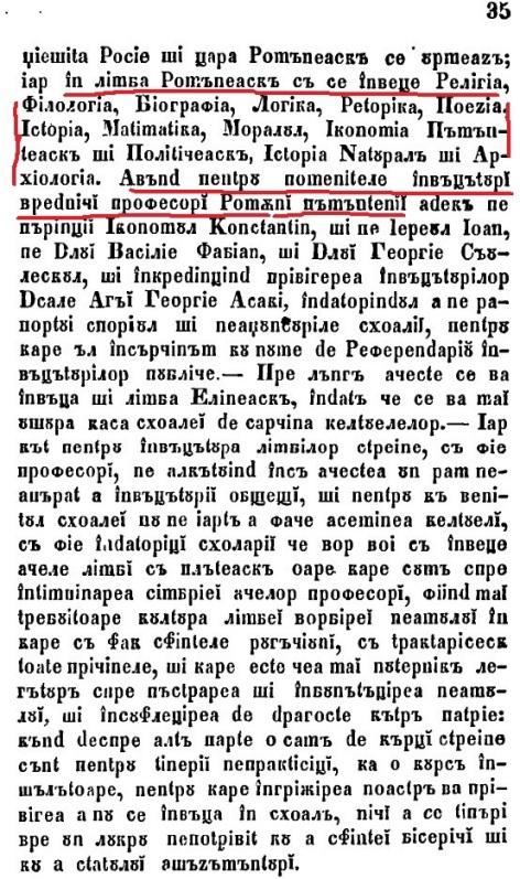 1828a uricariul-p-35