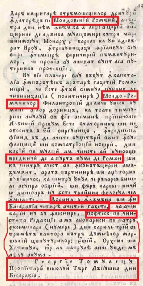 1830j albina-romaneasca-basarabia-2