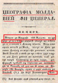 1838a mica-geografie-a-daciei-moldaviei-si-a-tarii-romanesti-2