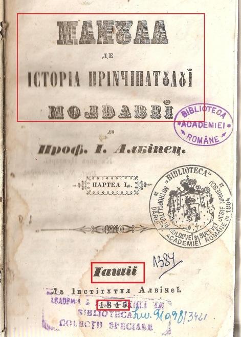 1845 istoria-moldovei-1 1845
