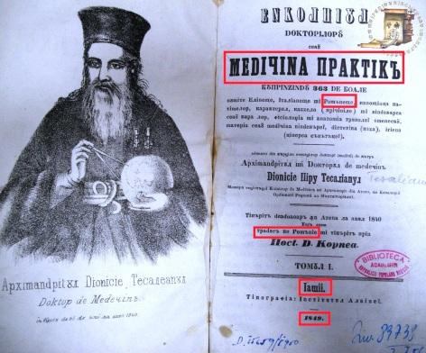 1849 encolpiul-doctorilor-sau-medicina-practica 1840