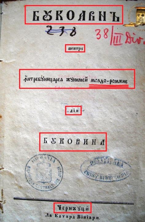 1850 bucoavna-din-bucovina-1