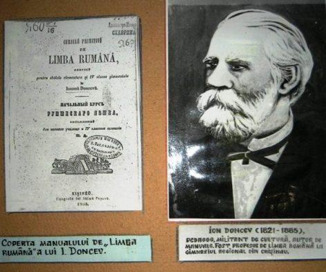 1865 83-600x511