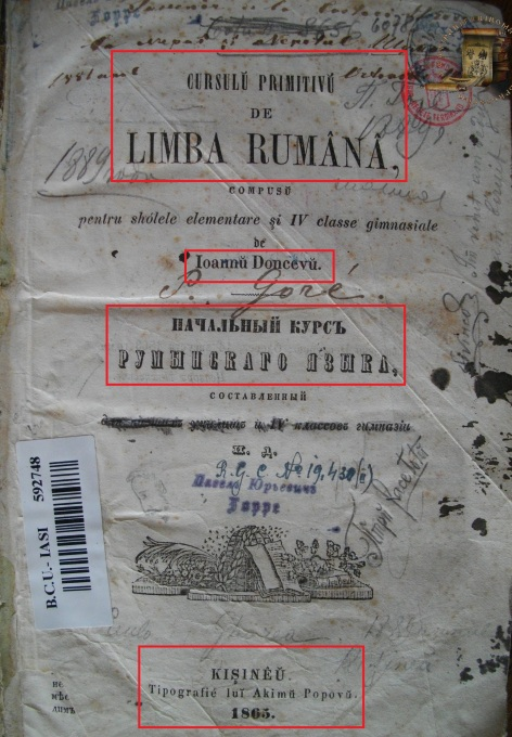 1865 ioan-doncev-cursul-primitiv-de-limba-rumana-chisinau-1865
