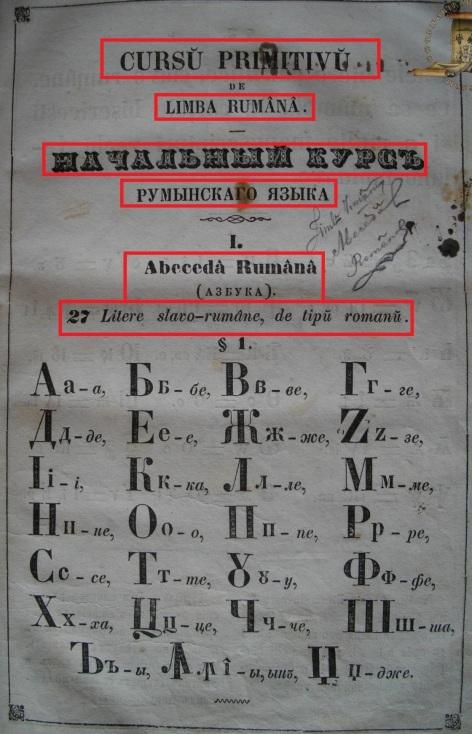 1865b ioan-doncev-cursul-primitiv-2