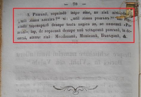 1865c ioan-doncev-cursul-primitiv-3